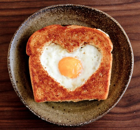 Valentines Day Egg in a Basket